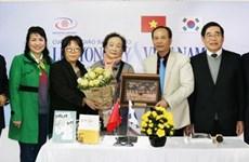 Giáo sư Rhee Yeung Hui - Người bạn của Việt Nam trong chiến tranh
