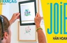 'Hân hoan': Sự kết hợp của sẩn phẩm thủ công và ứng dụng thực tế ảo