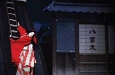 Trình diễn miễn phí loại hình sân khấu cổ xưa nhất của Nhật Bản