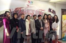 Hai bộ phim truyền hình của VOV ra mắt khán giả dịp Tết Kỷ Hợi