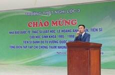 Đề nghị xóa tên ông Lê Hoàng Anh Tuấn ở danh sách Hội viên Hội Nhà báo