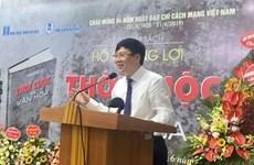 Những suy ngẫm về 'Thời cuộc và văn hóa' của nhà báo Hồ Quang Lợi