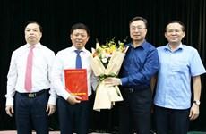 Bổ nhiệm ông Trần Thanh Lâm giữ chức Vụ trưởng Vụ Báo chí-Xuất bản