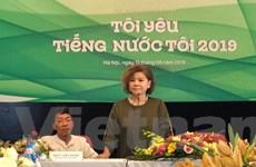Cầu nối bằng âm nhạc cho cộng đồng người Việt ở nước ngoài
