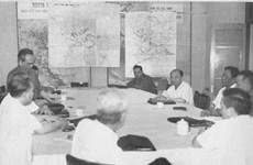 Tham quan trực tuyến nơi ra đời quyết sách của chiến dịch Hồ Chí Minh