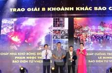 Phóng viên VietnamPlus giành giải B 'Khoảnh khắc báo chí 2019'