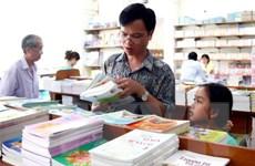 Vận động quyên góp, tặng và mua bán sách giáo khoa cũ