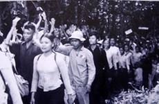 """Sắp diễn ra tọa đàm kỷ niệm 50 năm phong trào """"Năm xung phong"""""""