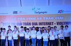 Trao học bổng 750 triệu cho 3 thí sinh xuất sắc cuộc thi Violympic