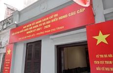 [Video] Địa điểm niêm yết danh sách cử tri đặc biệt của Thủ đô Hà Nội