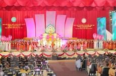 [Photo] Khai mạc Đại lễ Phật đản Liên hợp quốc lần thứ 11