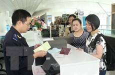 [Photo] Hơn 30 tỷ đồng hoàn thuế GTGT cho người nước ngoài