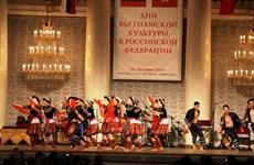 """[Photo] Tưng bừng """"Những ngày văn hóa Việt Nam tại Nga"""""""