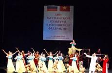 Ấn tượng những ngày văn hóa Việt Nam tại Saint-Peterburg