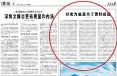Báo lớn Trung Quốc công khai phê phán cuộc Cách mạng Văn hóa