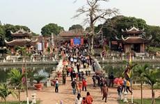 Văn miếu Mao Điền là 1 trong 5 địa chỉ khuyến học lớn nhất nước