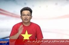 Độc đáo bản tin RapNewsPlus về Biển Đông có phụ đề tiếng Arab