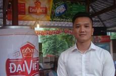"""Đại Việt """"Hướng về cội nguồn"""" với Lễ hội Đền Hùng"""