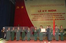 [Photo] Lễ kỷ niệm 70 năm thành lập Quân đội Nhân dân Việt Nam