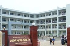 Đại học Thành Tây: 10 năm lay lắt và tham vọng 'vịt hóa thiên nga'