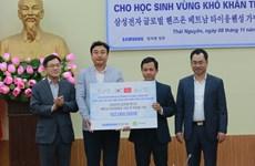 Tặng 3.500 quà trị giá 1,8 tỷ đồng cho học sinh nghèo Thái Nguyên