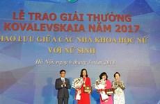 Trao giải thưởng Kovalevskaia năm 2017 cho 2 nhà khoa học nữ