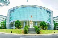Việt Nam lần đầu tiên đại học lọt tốp 1.000 trường theo xếp hạng ARWU