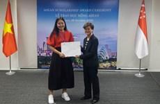 Trao học bổng ASEAN cho 7 học sinh xuất sắc khu vực phía Bắc