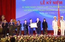 Đại học Luật Hà Nội đón nhận Huân chương Lao động hạng Nhất