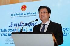 Giải thưởng 1 tỷ đồng cho cuộc thi biên soạn sách dạy tiếng Việt