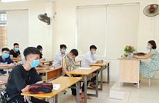 Những trường đại học đầu tiên công bố điểm chuẩn trúng tuyển