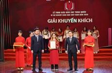 Thông tấn xã Việt Nam đoạt hai giải báo chí Vì sự nghiệp Giáo dục