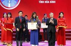 Trao giải Lý Tự Trọng năm 2021 cho 99 cá nhân tiêu biểu xuất sắc