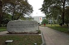 Đại học Bách khoa Hà Nội công bố phương thức tuyển sinh năm 2021