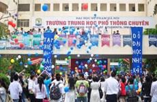 Thêm một trường THPT chuyên hoãn thi vào lớp 10 vì dịch COVID-19