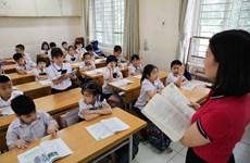 Thành phố Hồ Chí Minh đề nghị Bộ Giáo dục và Đào tạo kéo dài năm học