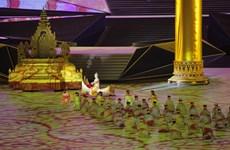 Nhìn lại lễ khai mạc đậm đà màu sắc dân tộc của SEA Games 27