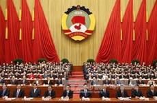 Trung Quốc cách chức hai quan chức cấp cao có sai phạm