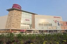 Tập đoàn AEON mở trung tâm thương mại đầu tiên ở Việt Nam
