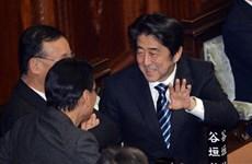 Nhật muốn đàm phán với lãnh đạo cấp cao Trung, Hàn