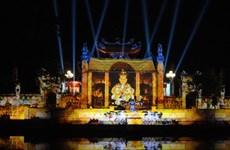 Tranh cãi về trình diễn ánh sáng ở lễ hội làng Bình Đà