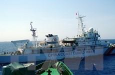 Mỹ kêu gọi quốc tế đoàn kết đối phó với Trung Quốc ở Biển Đông