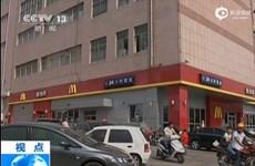 Trung Quốc: Một cô gái trẻ bị đánh chết trong cửa hiệu McDonald's