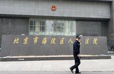 Trung Quốc: Nguyên Bí thư tỉnh ủy Vân Nam bị điều tra