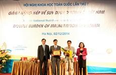 Trao giải thưởng cho đóng góp xuất sắc trong lĩnh vực dinh dưỡng