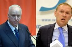 """Kremlin chỉ trích dữ dội việc Mỹ """"trừng phạt"""" 4 quan chức điều tra Nga"""