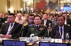 Toàn cảnh Diễn đàn an ninh Đối thoại Shangri-La 2018 tại Singapore
