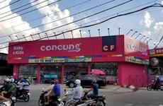 Con Cưng lên tiếng về sản phẩm lỗi nhãn mác, có xuất xứ Thái Lan