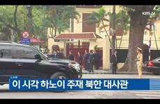 Hình ảnh Chủ tịch Kim Jong-un đến thăm Đại sứ quán Triều Tiên