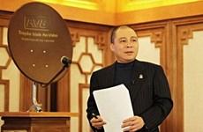 Ông Phạm Nhật Vũ bị bắt tạm giam với cáo buộc đưa hối lộ vụ AVG
